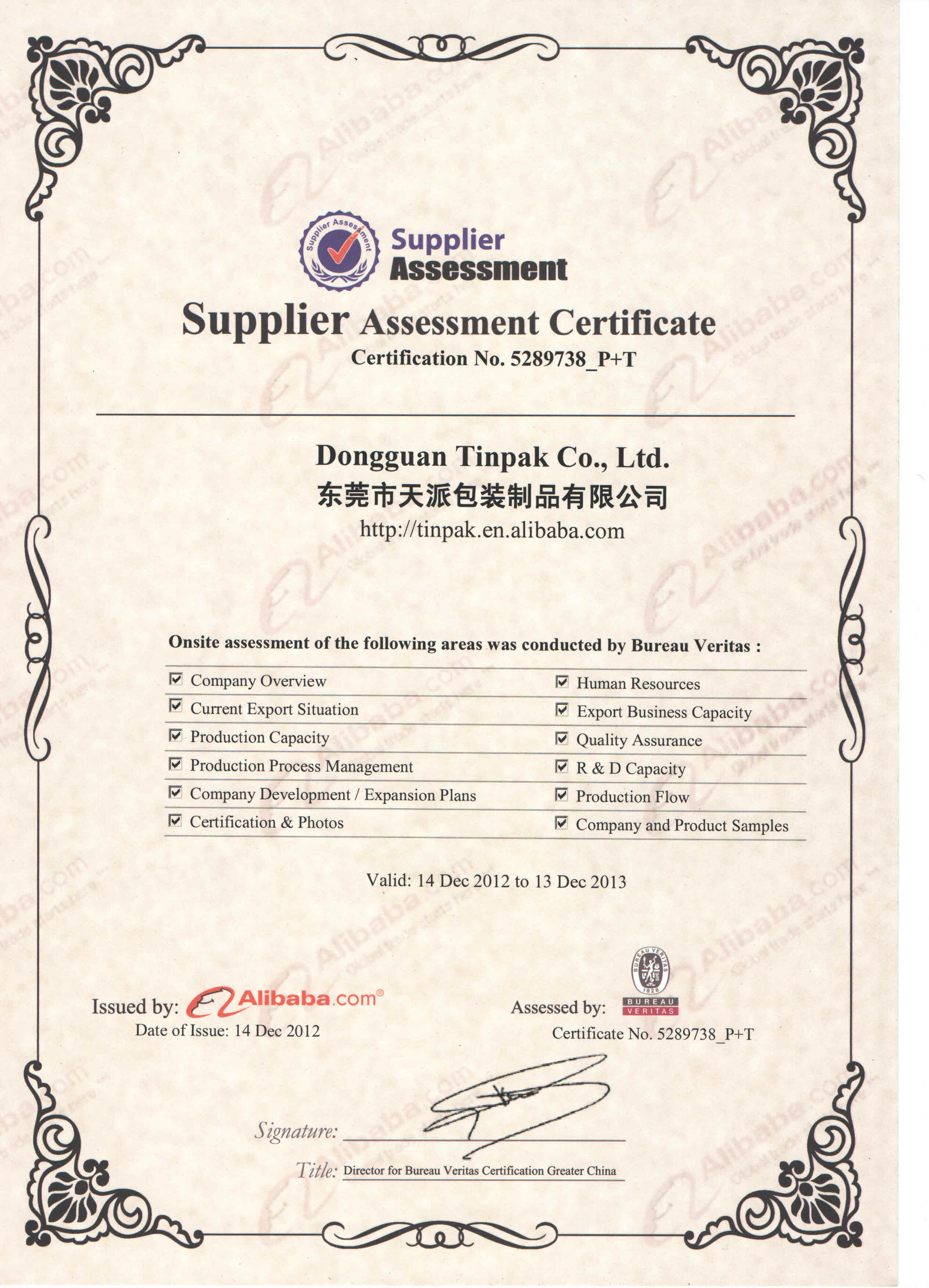 BV assessed tin box company in China