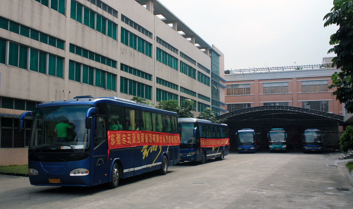 6 buses get the tin box factory's yard crowded
