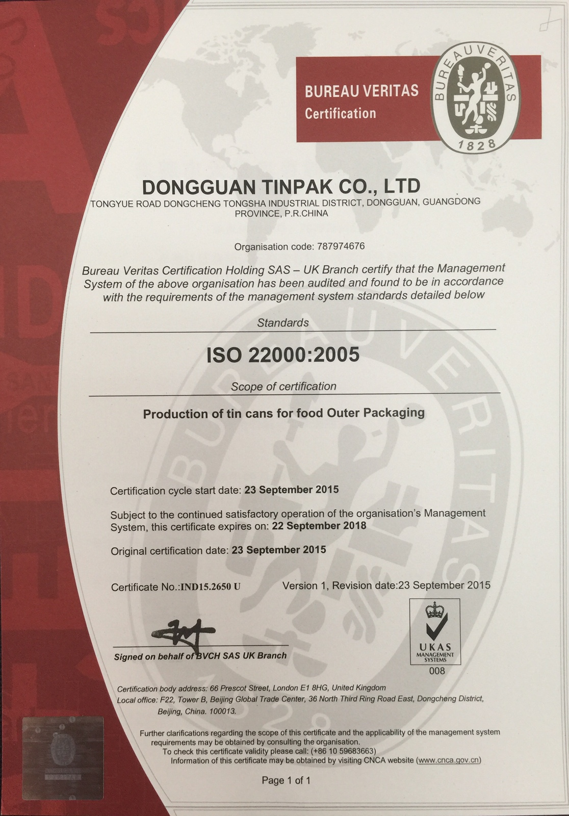 Tin box factory certified with food safety certificate