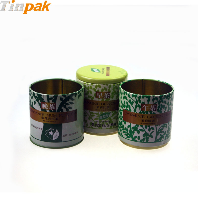 stackable coffee metal canisters
