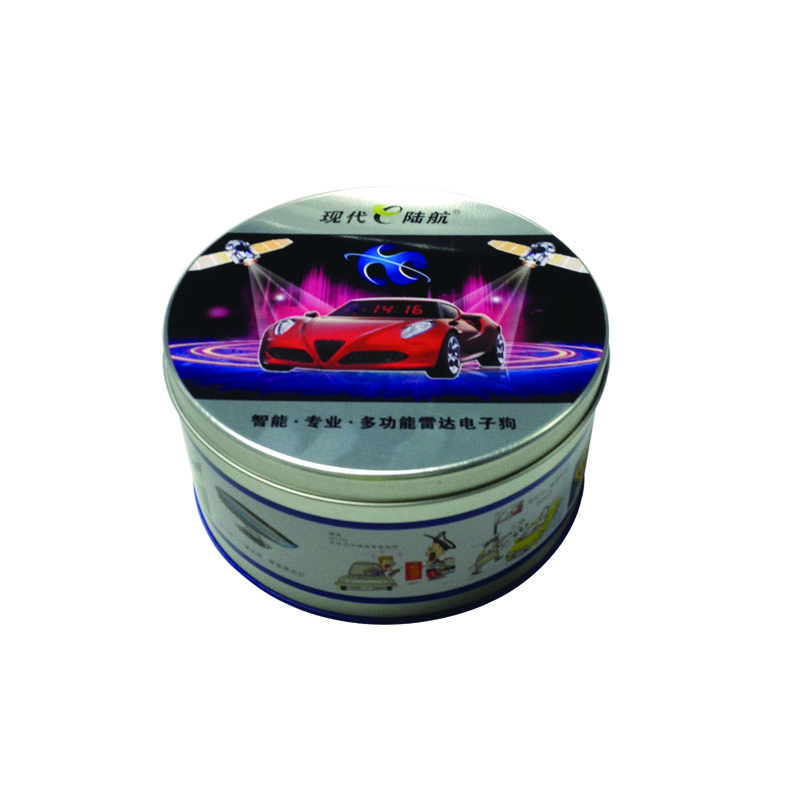 GPS electronic dog tin container