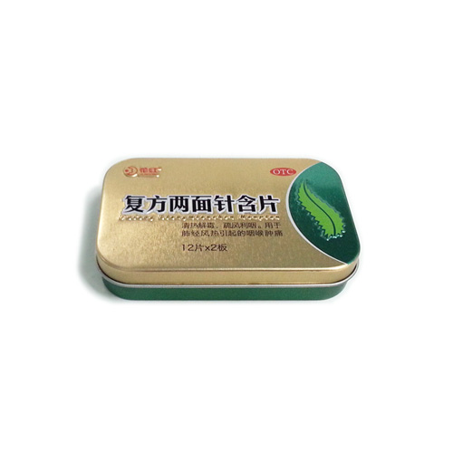 small embossed rectangular tin box for medicine