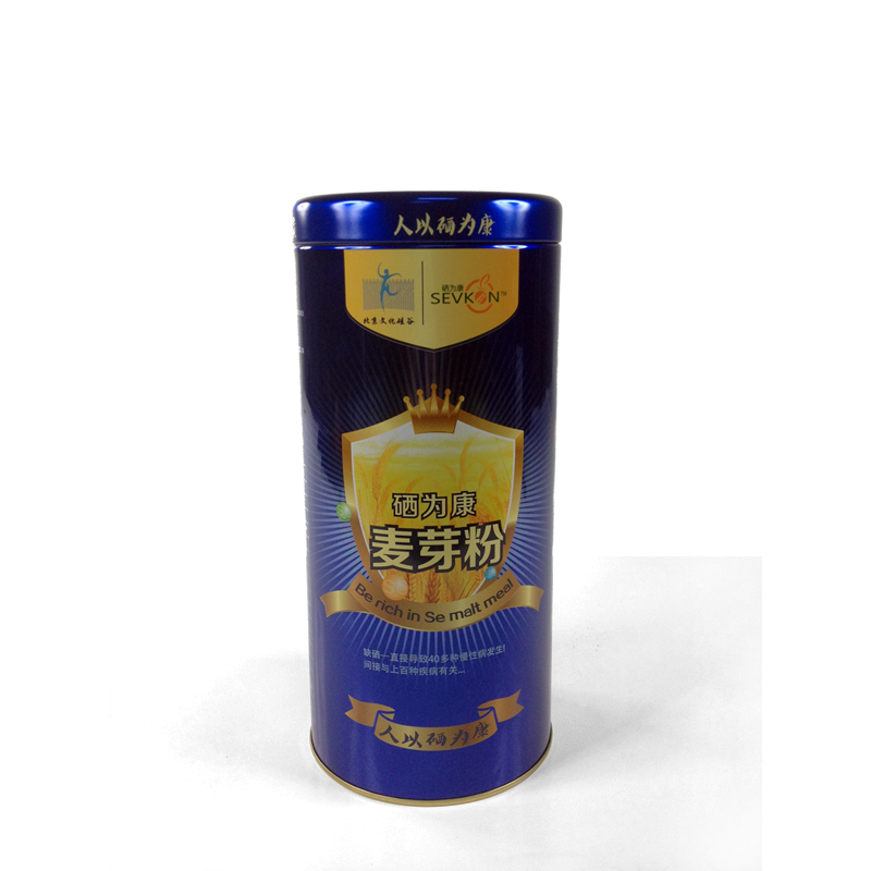 airtight round shape malt powder tin