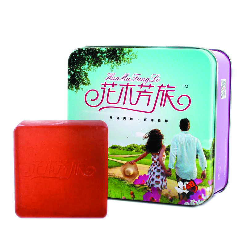 square Christmas fancy soap tin
