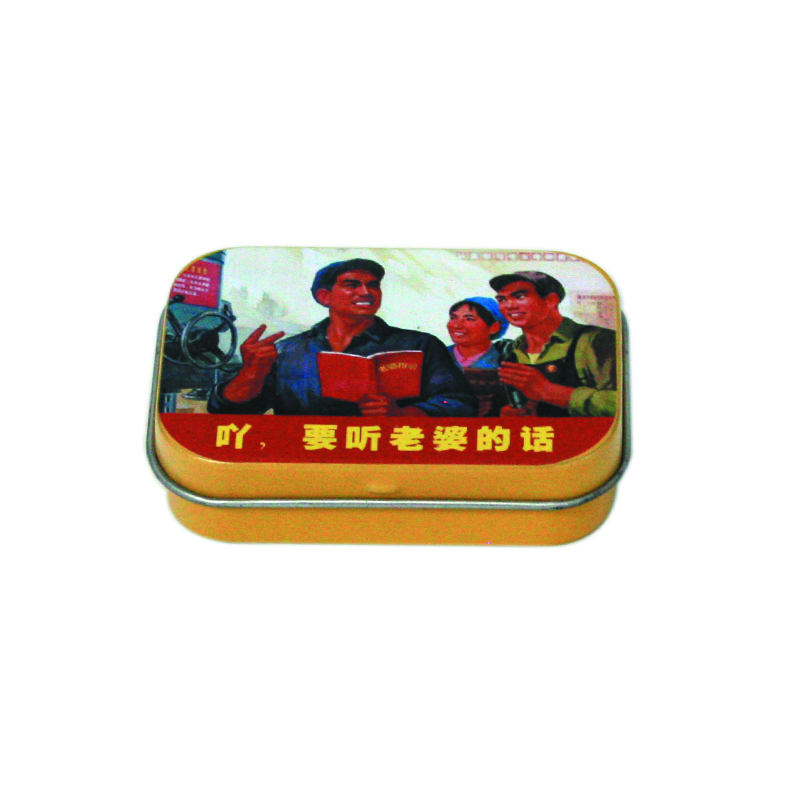 rectangular decorative mint tin