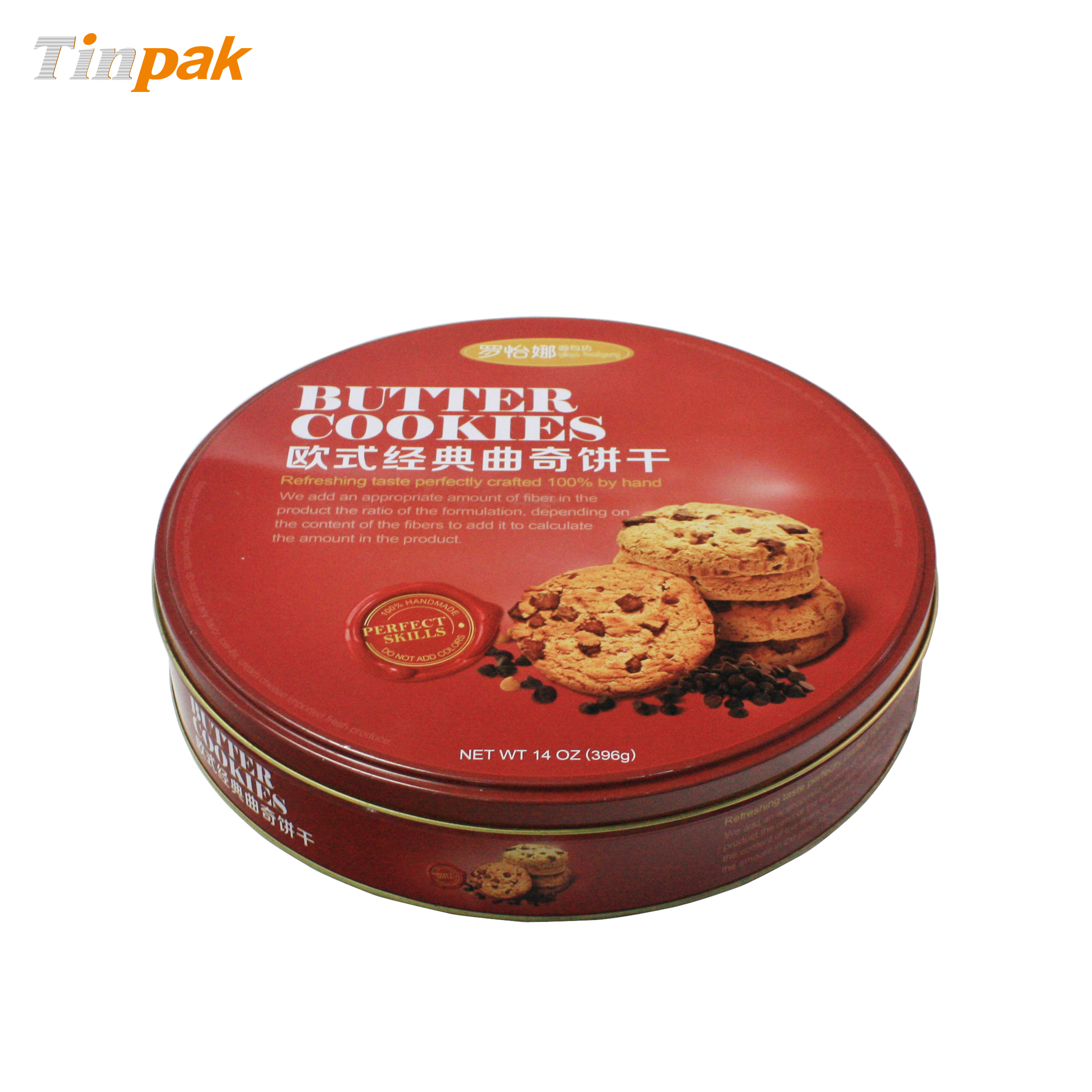 Custom printed round cookie tin container with flat lid