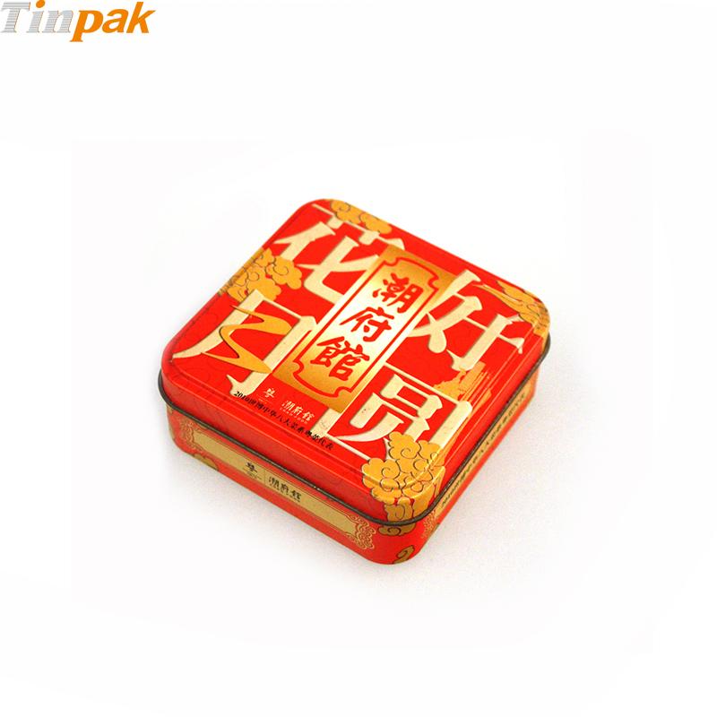 Custom printed metalcandle tin holder